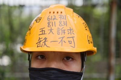 禁上街!港府反對915「五大訴求」遊行 民陣上訴被駁回