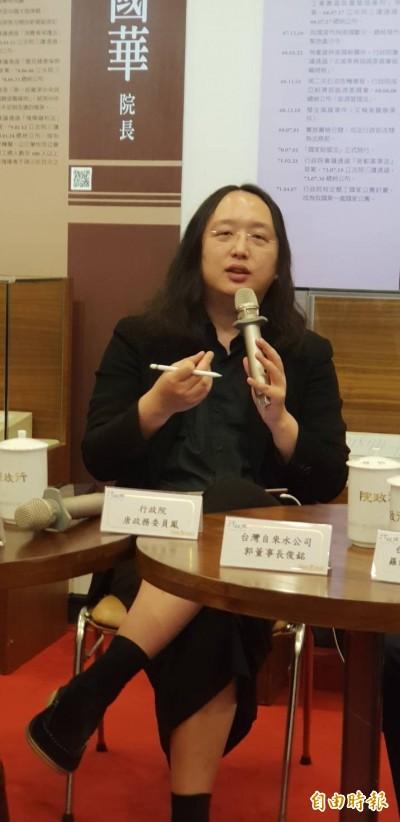 聯合國大會17日開議 唐鳳將赴紐約說明社會創新成果