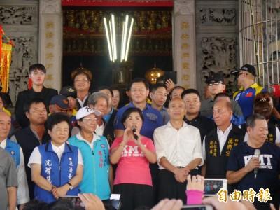 楊瓊瓔陪韓國瑜造勢 主持人幫她宣布選立委