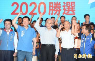 郭台銘退黨》藍營面臨分裂 傳動員「一人退黨、千人入黨」