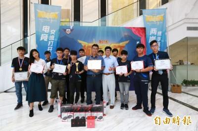 我中學生內戰奪冠 上海電競賽技壓中國隊伍