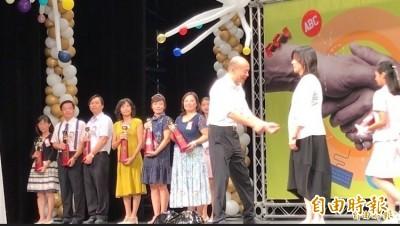 幼兒園長拒與韓國瑜握手 被點名議會備詢 教育局澄清…