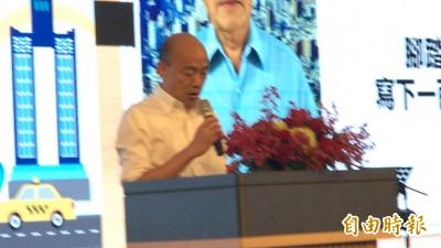 高雄市長韓國瑜曾失言 優良駕駛、交警、義警表揚時看稿唸