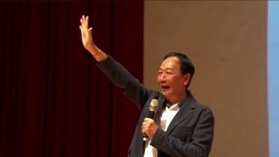 郭台銘不連署競選總統 「讓你們失望,但我永遠都在!」