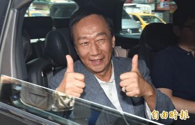 才酸「別演了」 國民黨改口大讚:郭董是國際級企業家高度
