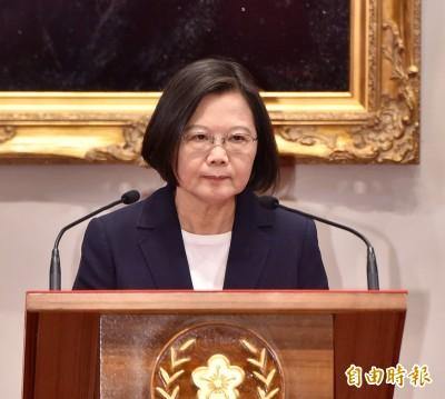 索羅門斷交》蔡英文:面對中國霸凌台灣必須勇敢團結