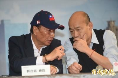 郭台銘不選了 韓競辦:韓國瑜盼當面向郭董請益