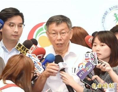 出國如何自稱?柯P開講:文化用Chinese 政治用Taiwanese