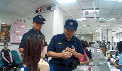 熟女網戀外國軍官匯款救自殺 還好台灣警察救了她免破財