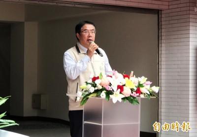 呂秀蓮將參選總統 黃偉哲喊話陳水扁:多幫忙民進黨