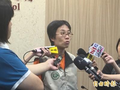 台灣出現紐西蘭移入麻疹首例!男大生返台接觸601人