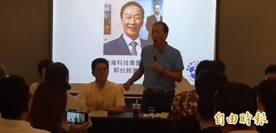 郭台銘原擇定的副手傳是黃健庭 郭曾讚他勝過韓國瑜