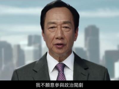 宣布不連署後首度現身 郭台銘:我不願意參與政治鬧劇