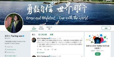 小英推特雙語發文對中國嗆聲!大量日本網友暖心推爆