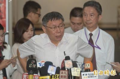 呂秀蓮要選、郭台銘不選 柯P新聞聲量「遭放置邊緣」