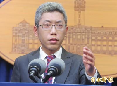 馬指蔡英文「斷交總統」 總統府回批:為中國脅制台灣助威