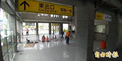 台鐵花蓮站2期明啟用 出口動線將更改