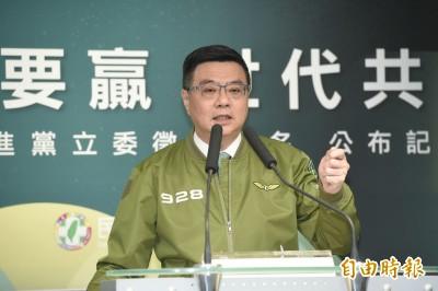 呂秀蓮參選總統 卓榮泰:不希望連署被任何政黨負面操弄