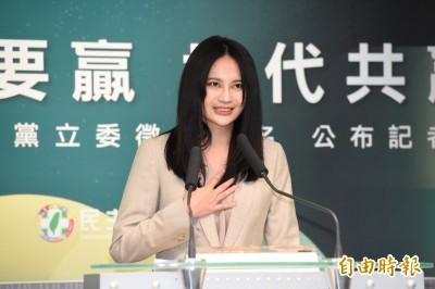 參選汐止立委 賴品妤鞠躬撞歪麥克風:不能拱手讓給國民黨