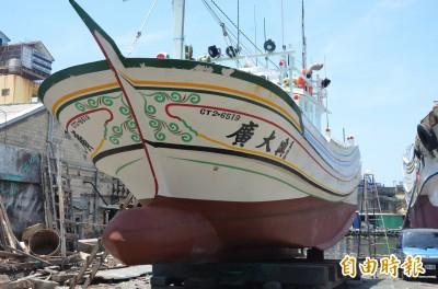 廣大興案 8名菲國海防隊員被判8至14年刑期