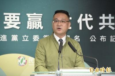 挑戰賴士葆 阮昭雄參選立委:2020台灣要贏