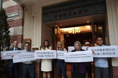 反送中》抗議採訪縮限、暴力 香港外國記者會今默站