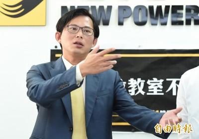 時力草擬總統候選人提名辦法 優先考慮徵召黃國昌