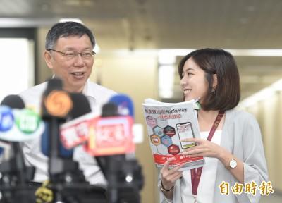 民眾黨、時力兩岸政策內容一樣?徐永明怒批:天差地遠