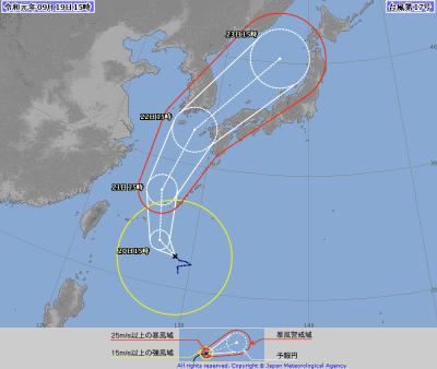 「塔巴」颱風生成!明後2天最接近 北台灣防風雨