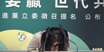 「頭」入選戰一夕爆紅! 賴品妤親洩「鞠躬5秒鐘」內幕