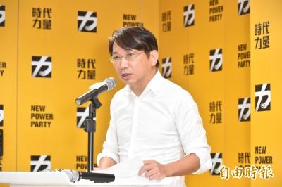 「說好的抗中護台呢」 綠黨:時力放水送國民黨2席召委
