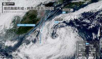 塔巴颱風本週影響日韓 台灣各地「秋意」漸濃
