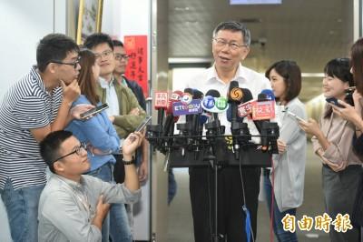 柯媽鼓吹選總統 柯:若愛選,叫她去選竹市立委算了
