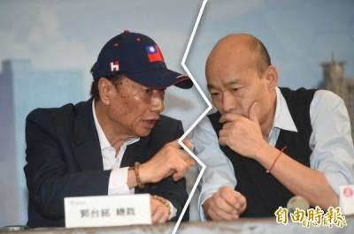 郭台銘不見韓國瑜 問題出在無色覺醒十大主張