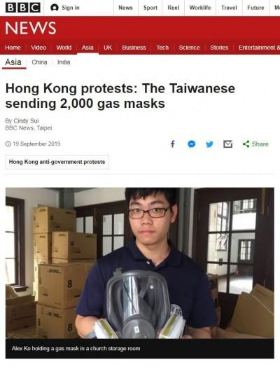 反送中》募2000防護裝備撐香港 台青年:擔心我們是下一個