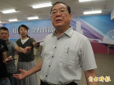 藍營看民調:韓國瑜已止跌回升 深信最後會勝選
