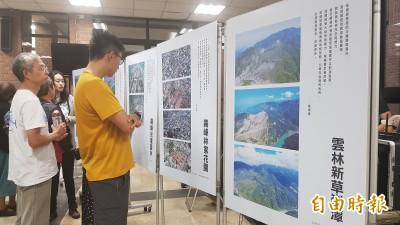 來自齊柏林的叮嚀 10組照片重現921前後台灣山林