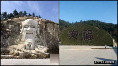 逃過強拆仍「被消失」中國最大老子山體雕像遭「封蓋」