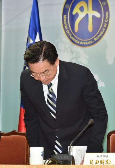 吉里巴斯轉向中國 AIT:深感失望