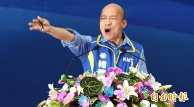 韓國瑜民調又下探!林濁水諷:藍營支持者「蠻回流的」