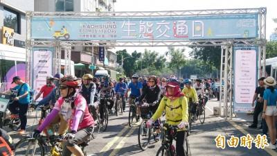 近千民眾參加「2019高雄生態交通日」活動 高市府打造生態交通城
