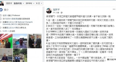 中國5天內奪我2友邦  學者預測川普可能10/1前回擊