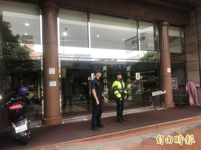 連千毅剛被逮 北市公司警方仍站崗戒備