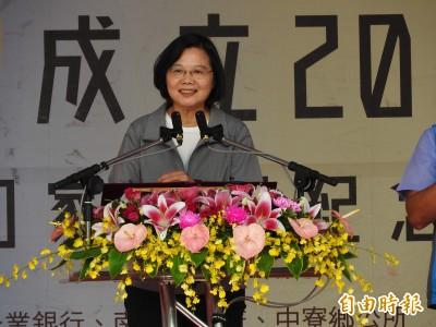 外來橫逆宛如921 蔡英文:強韌生命力是團結台灣最佳利器