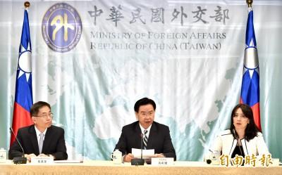 北京政府大動作拔我邦交 外媒分析與4大事有關