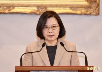 韓國瑜用萬金油諷斷交 蔡總統:不該是選舉拿出來炒作的議題