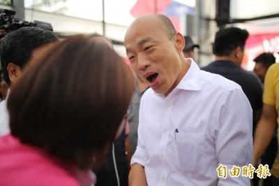 韓國瑜面臨大麻煩?黃創夏驚曝內幕:這是國民黨最怕的