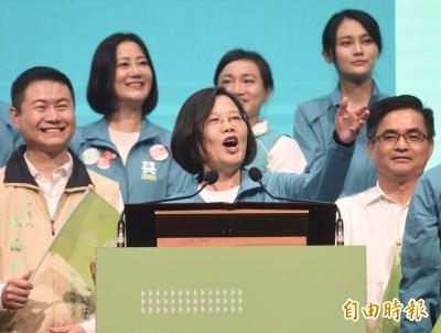 中國最怕台灣人團結 小英喊話:讓世世代代都有自由民主