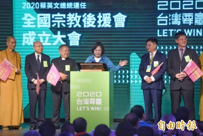 很多人想影響選戰結果 蔡英文:未來關鍵就是台灣人團結