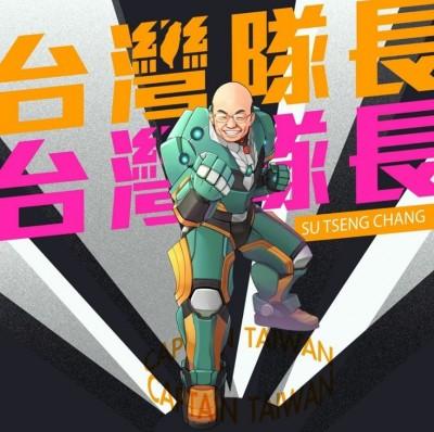 台灣隊長再登場!機甲蘇揆硬派作風「點亮自己照亮他人」